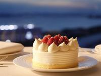 記念日ご宿泊プラン〜ONE SPECIAL DAY〜ストロベリーショートケーキ・朝食付