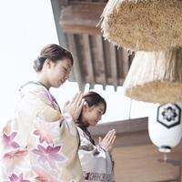 【佳雲・月夜のうさぎ限定】日本の伝統「着物」ではんなり★出雲大社『八足門』内特別参拝