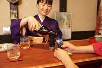 まるまる貸し切り★お得に旅する京都特別プラン朝食付き