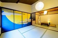 ファミリールーム 月の間(2階和室9畳16平米) 貸切風呂