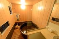 【事前カード決済限定】14時〜翌朝迄いつでもセルフチェックインできる個室宿泊プラン 大陶器風呂を貸切