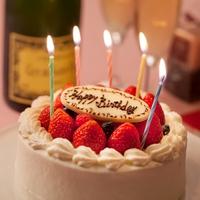 【記念日プラン】ワンちゃん専用のミニケーキ&お料理ランクUP♪大切な日をさらに…特別に=☆