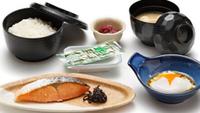 【冬春旅セール】GoTo併用可◎!朝食はホテルで!チェックインは22時までOK/朝食付