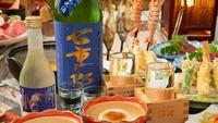 【冬春旅セール】<スタンダード2食付>昔ながらの囲炉裏で会津の郷土料理体験!お夜食サービス付き♪