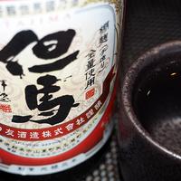 【シニア】竹田城の歴史探訪★絶景ウォーキングガイド付★夕食時には但馬の銘酒を1本プレゼント!