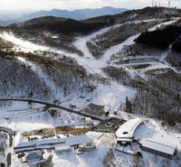 【リフト1日券付】峰山高原ホワイトピークでスキー&スノボをエンジョイ★夕食は雲海みぞれ鍋で温まろう