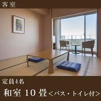 和室10畳【禁煙】