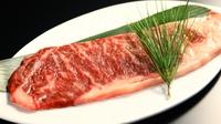 【贅沢プラン】信州アルプス牛ステーキと旬の食材を愉しむ囲炉裏会席