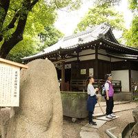【日・月・火限定】歩いて「天王寺七坂」周辺を知る旅 ガイド同行・お土産付き《1泊2食付》