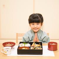 【お子様無料】ファミリープラン お子様に特別体験を《朝食付き》