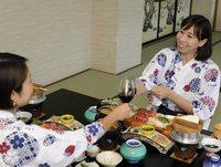 【さき楽28】たっぷり200gすき焼き和食膳♪28日前までのご予約で1000円お得(事前カード決済)