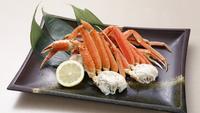 【冬春旅セール】ずわい蟹60分食べ放題付〜ディナービュッフェプラン〜