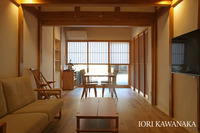住むように泊まる。露天風呂付町家 -IORI KAWANAKA-【一棟貸切・禁煙】
