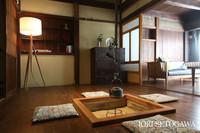 町まるごと宿。伝統的町家 -IORI SETOGAWA-【一棟貸切・禁煙】