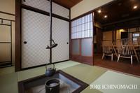 住むように泊まる。露天風呂付町家 -IORI ICHINOMACHI-【一棟貸切・禁煙】