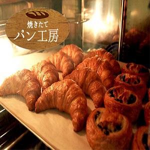 ホテルルートイン高岡駅前 関連画像 4枚目 楽天トラベル提供