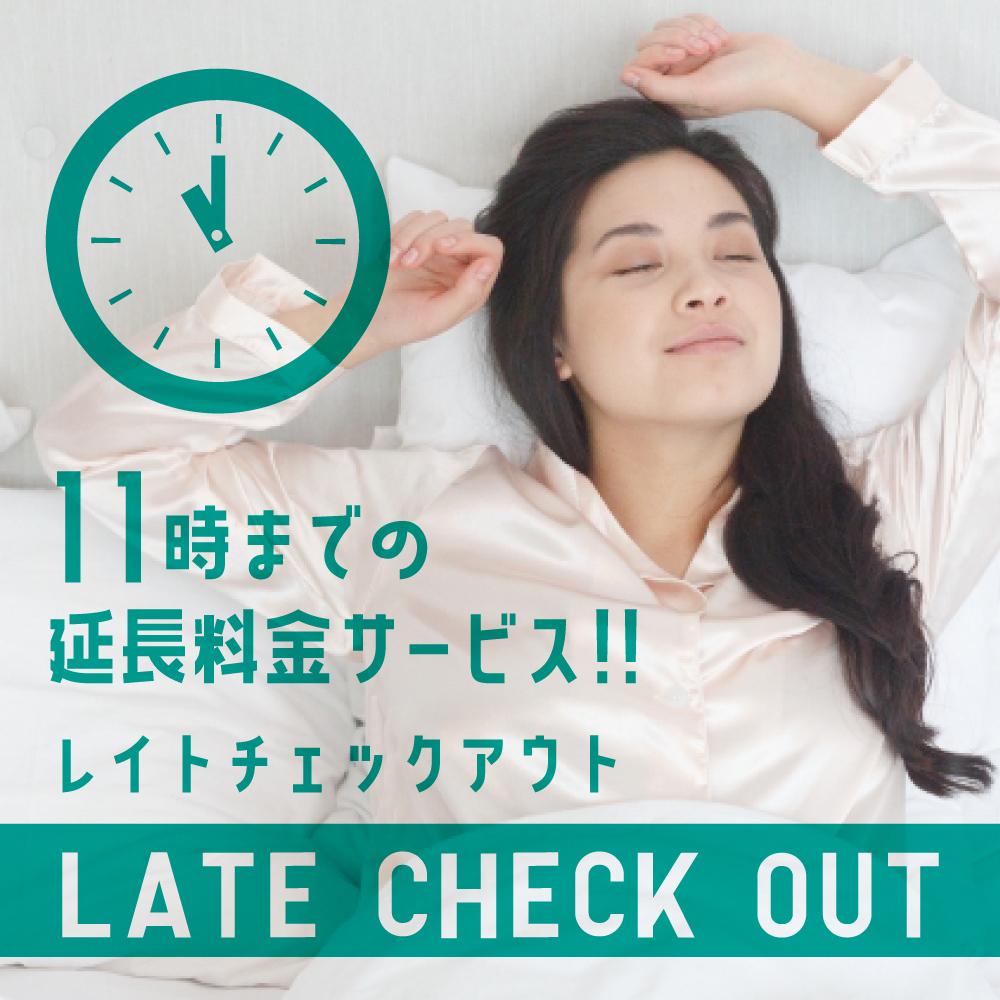 ホテルルートイン高岡駅前 関連画像 16枚目 楽天トラベル提供