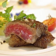 【箱根ハイランドホテル自慢】薪火焼きステーキプラン 夕食・朝食付き