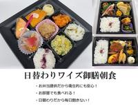 【冬春旅セール】シンプルステイ 朝食付