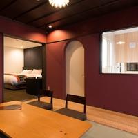 【紅梅】京町家の奥庭に小さな露天風呂付きの和洋室 53平米