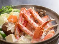 食べきれないほどのカニ料理!アワビ踊焼きと久美浜湾の牡蠣料理も味わえる納得プラン♪