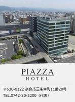 【ショートステイ】ホテル滞在時間が少ない方にオススメ!!(素泊まり)
