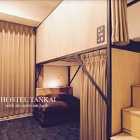 【禁煙・個室】3名 ウッド調2段ベッドスタイル+布団スタイル