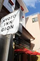 京都インギオン