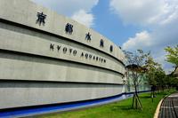【素泊まり】京都で今話題沸騰☆梅小路エリアを散策!京都水族館チケット付きプラン♪大浴場も利用OK!
