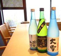 【厨×日本酒】高砂酒造のきき酒師が選んだ三種のお酒を、旬のお料理とあわせて愉しむペアリングプラン