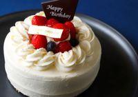 【バースディプラン】ホールケーキ(4号).&赤ワインフルボトルでお誕生日お祝い(1泊2食付)