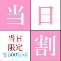 《当日宿泊》¥500割引!スタンダードカプセル+スパ+ジム<18歳以上、女性専用>