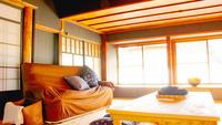 【京都府民限定】「檜」・ペットOK!嬉しい特典付き♪茅葺き屋根の古民家でリフレッシュしませんか?