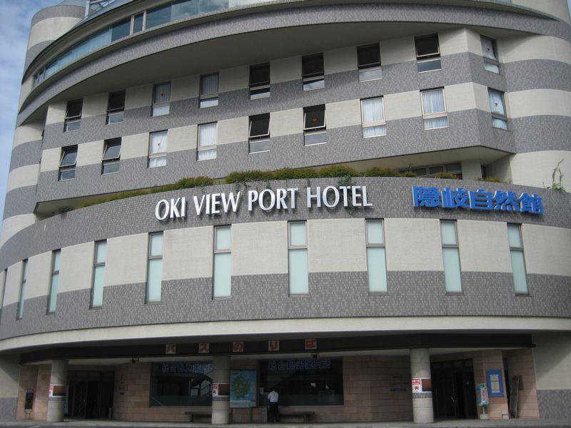 隠岐ビューポートホテル <隠岐諸島> 関連画像 4枚目 楽天トラベル提供