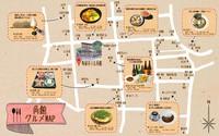 【週末ロングステイ】限定2室 12時チェックイン〜翌12時チェックアウト 最大24時間 朝食付