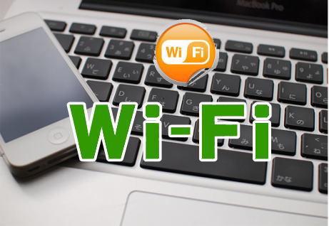 【6月限定】地域№1プラン 埼玉県本庄市 Wi-Fi完備 駐車場無料
