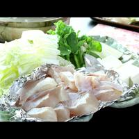 和歌山が誇る幻の魚【九絵】料理づくし♪たまには贅沢も必要!無料温泉チケットの特典付き【1泊2食付】