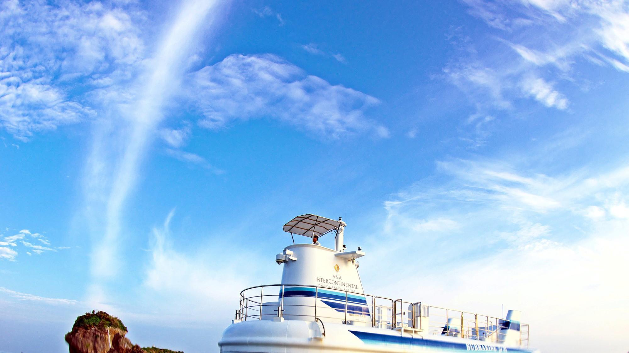 【マリンレジャー】お子様も楽しめる海中展望船サブマリンJr.2乗船券付き(朝食付)