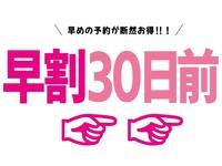 【さき楽30】1棟貸切!沖縄古民家コンドミニアムに泊まる旅!≪素泊まり≫