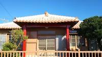 瓦屋根の伝統的民家をまるごと貸切