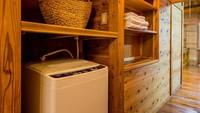 【素泊まり】琉球別荘で過ごす休日・・懐かしの伝統的民家/和洋室/洗い場付きバスルーム/洗濯乾燥機