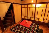 【直前割引】金閣寺まで徒歩圏内9名様まで利用可能な京町家一棟貸切のお宿【お得】