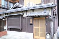 【一日一組様限定】京町家を1棟貸切り