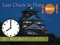ホテルウィングインターナショナルセレクト東大阪
