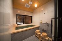 【楽天限定】京都の街並みを一望できる上層階・ゆっくりSTAYプラン