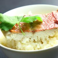 【ライトコース】直前予約!当日16時迄OK♪ホッカホカ土鍋で楽しむ金目鯛炊き込みご飯