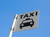 【宮崎駅往復送迎タクシー付プラン】宮崎駅〜ホテル間の往復タクシー送迎付きで安心♪(素泊まり)