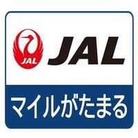 【J-SMART 200】(素泊まり)1泊あたり【JMB200マイル】積算