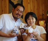 """「那須★""""幸せの食""""ツーリズム」那須の食をまるごと楽しもう!」新しいカタチの旅の提案です♪"""