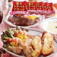 【直前割り】モルツ1本!12月1月の土曜日・平日料金!ステーキ・デザート食べ放題!貸切ジャグジー
